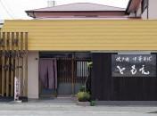 【ヘルシーロースター導入店】徳島県阿波市 焼肉中華そば ともえ